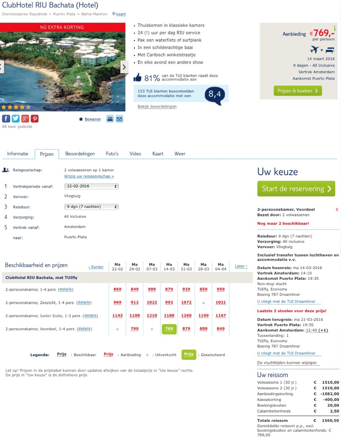 dom rep reise billig, dom rep 5 sterne hotel reise angebot, dom rep all inclusive reise angebot